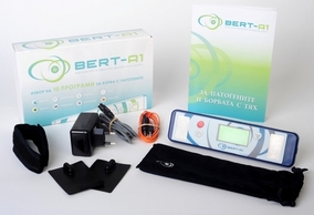 Bert-a11